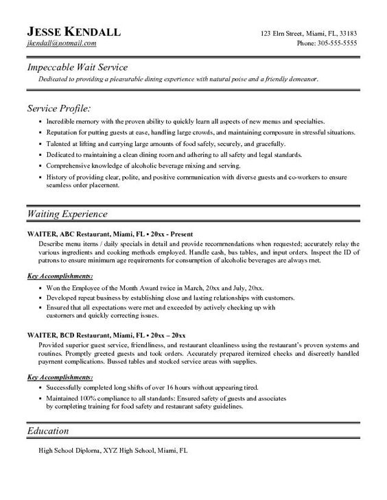 Waiter   Waitress CV examples and template