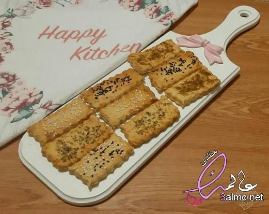بسكويت مالح بالجبنة بطريقة سهلة وطعمه تحفة طريقة بسكوت مالح 3almik Com 16 20 159 Happy Kitchen Food Desserts