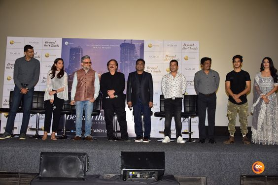 "Trailer Launch of Majid Majidi's ""Beyond The Clouds"