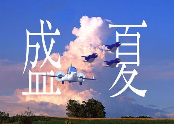 Illustration-3a Blog用イラスト - aki240 Jimdoページ