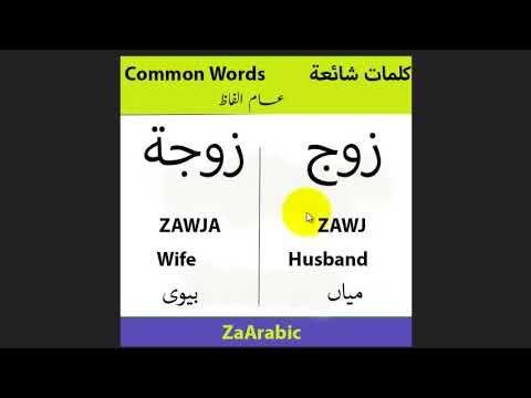 إنها نفسك Love Husband Quotes Husband Quotes Words Quotes