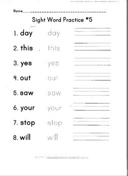spelling word practice sight words and dolch sight words on pinterest. Black Bedroom Furniture Sets. Home Design Ideas