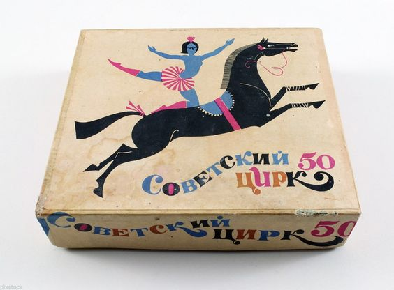 1970s Russian Set of 17 Matchboxes 50th Anniversary of SOVIET CIRCUS