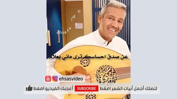 جديد خالد عبدالرحمن اخاف اوادع عود Subscribe