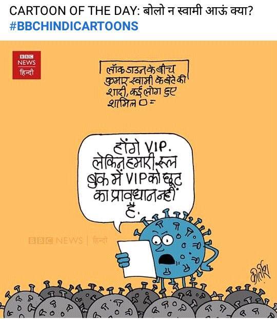 Pin By Faheem Khan On Aaj Ka Bharat Cartoon Bbc Comics