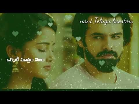 Best Whatsapp Status Video Telugu Heart Touching Love Break Up With Permission Youtube Youtube Love Failure Breakup