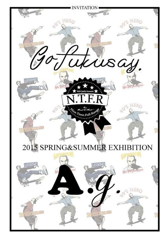 2015 SPRING&SUMMER EXHIBITION at Output.