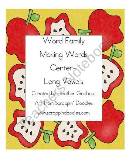 Long Vowel Word Family Practice product from Wisdom-and-Wonder on TeachersNotebook.com