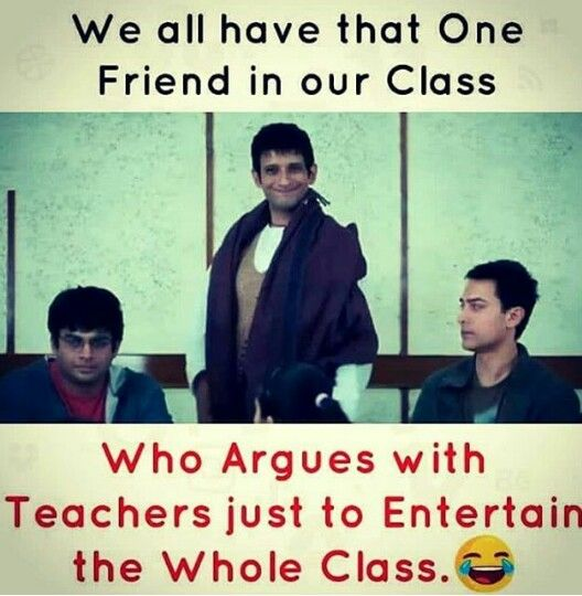 Friends L Childhood Memories Quotes Crazy Funny Memes Funny Memes