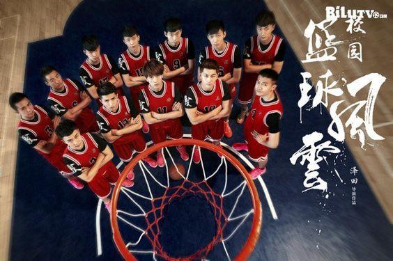 Phim Đội Bóng Rổ Phong Vân - Doi Bong Ro Phong Van