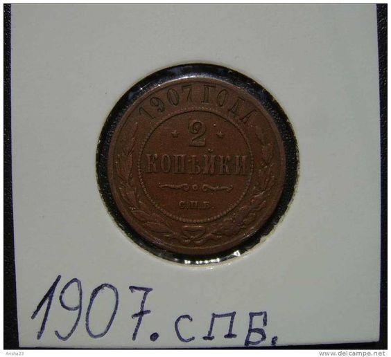 RUSSIA, 2 KOPEK 1907 С.П.Б. - in folder