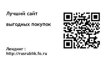 https://ru.pinterest.com/chanceforward/qrcode/ 98896d5d220601cef636953312b56746