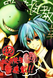 Assassination Classroom 80 - http://www.kingsmanga.net/assassination-classroom-80/