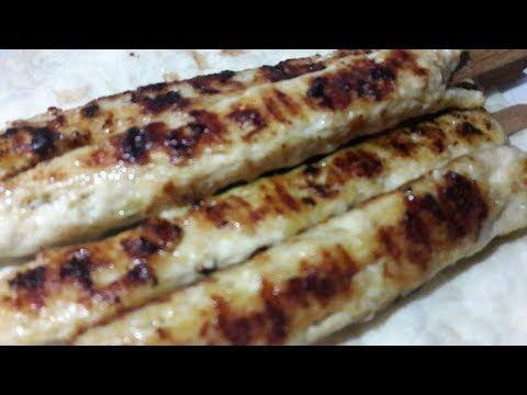 أسرع وجبة عشاء كباب دجاج بدون فرن مع أم صهيب Youtube Bbq