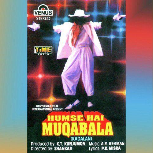 Muqabala Muqabala A R Rahman Swarnalatha In 2020 Songs Indie Music Music Albums