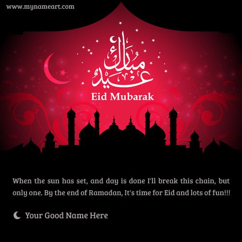 Ramdan 2016 It 39 S Time To Celebrate Ramdan Ramadan Also Known
