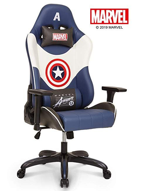 Neo Chair Licensed Marvel Captain America Gaming Chair 400 Lb High
