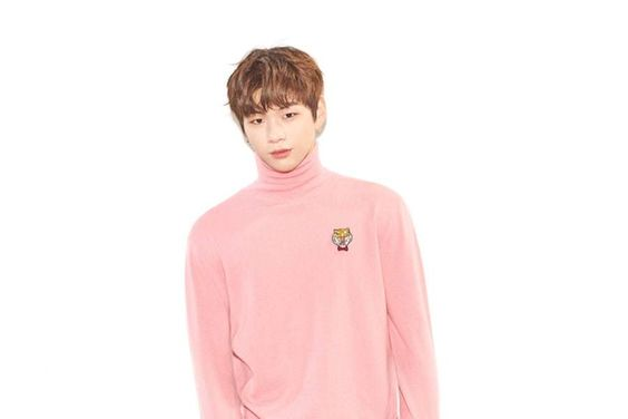 Kang Daniel's Request For Contract Suspension To Undergo Questioning At Court
