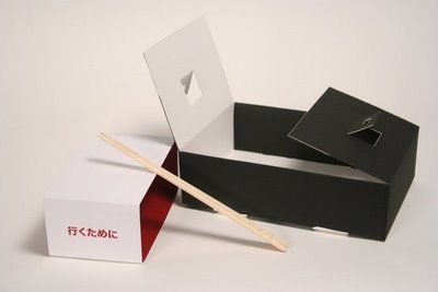 Alan Chem's Industrial & Consumer Packaging Design Blog: 壽司外帶包裝- Sushi To-Go Box @Ashley Walters Buekertt