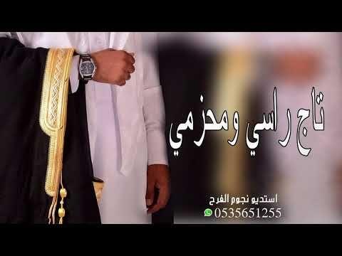 شيلة مدح باسم ابو عبدالله 2020 شيلة مدح خوي محزمي وتاج راسي اهداء من ا Youtube