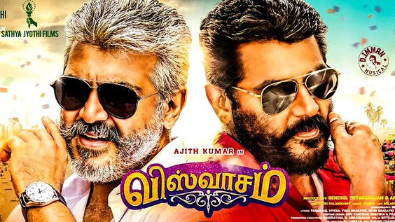 Viswasam Movie FDFS Public Opinion At Kasi Theatre