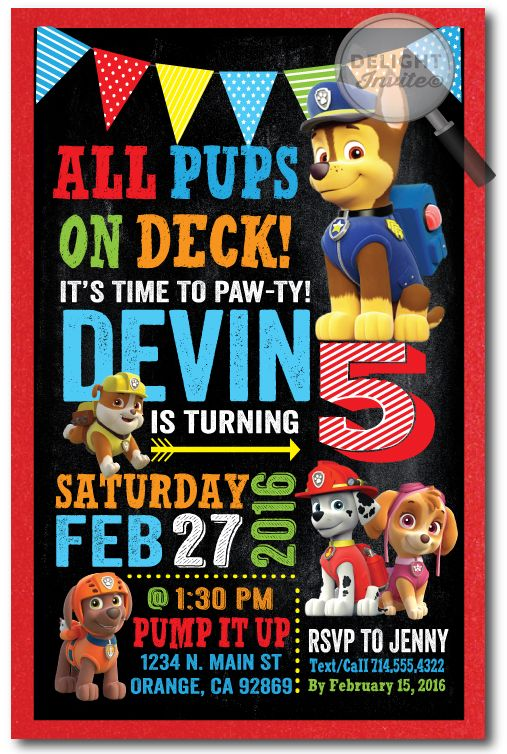 Chase Paw Patrol Birthday Invitations – Pump It Up Party Invitations