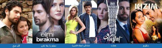 Want To Watch Free Turkish Series Online Series Online Turkish