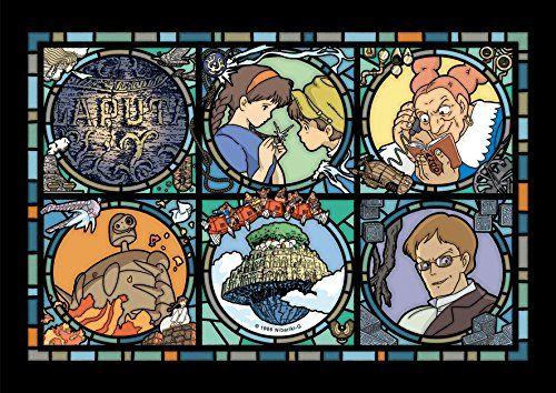 Amazon.co.jp | 208ピース ジグソーパズル 天空の城ラピュタ 天空の城便り アートクリスタルジグソー(18.2x25.7cm) | おもちゃ 通販