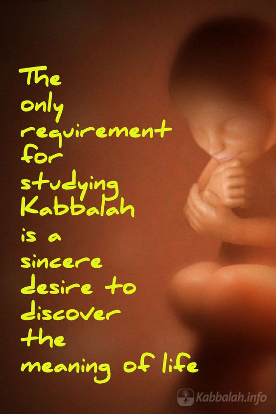 Beginner Level Kabbalah: FAQ – Who can study Kabbalah and ...