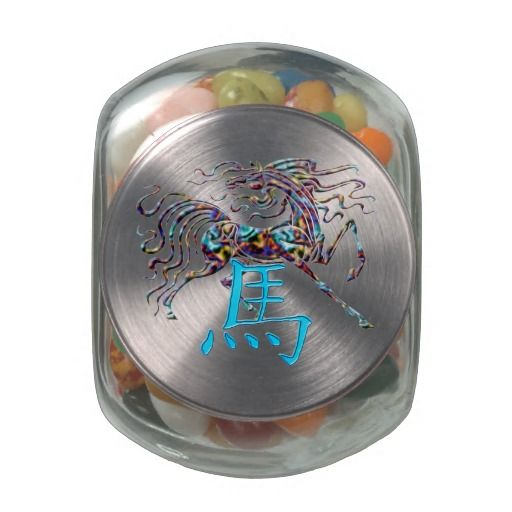 Blue Abstract Year of the Horse Candy Tin by Sand Creek Ventures