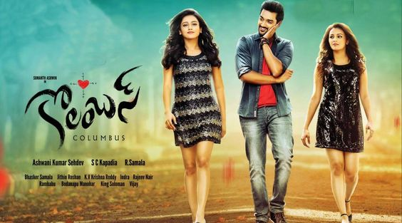Columbus Telugu Movie Watch Online