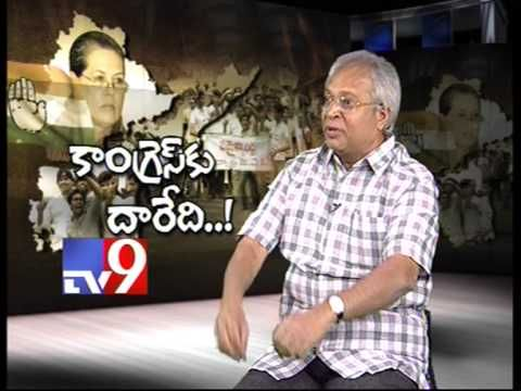 Is Congress confused over Telangana? - Part 1