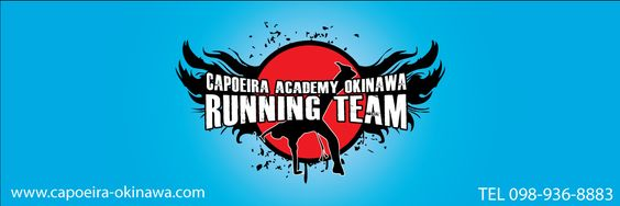 The flag for the Capoeira Academy Okinawa RUNNING TEAM! Let`s Go Team!