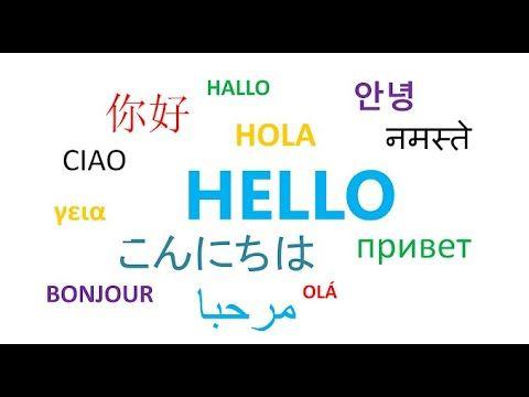 Activate Translation تفعيل الترجمة Tercume Traduction Ubersetzung Traduccion Youtube In 2021 Translation Math Youtube