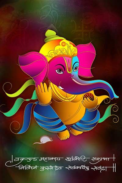 Beautiful Ganesh Images Photos 2020