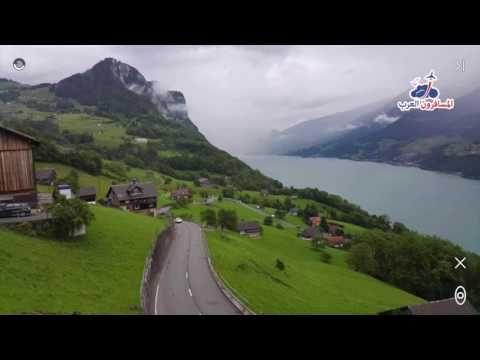 تقرير سياحي عن اوروبا النمسا سويسرا و بيت هايدي الحقيقي Youtube Golf Courses Field
