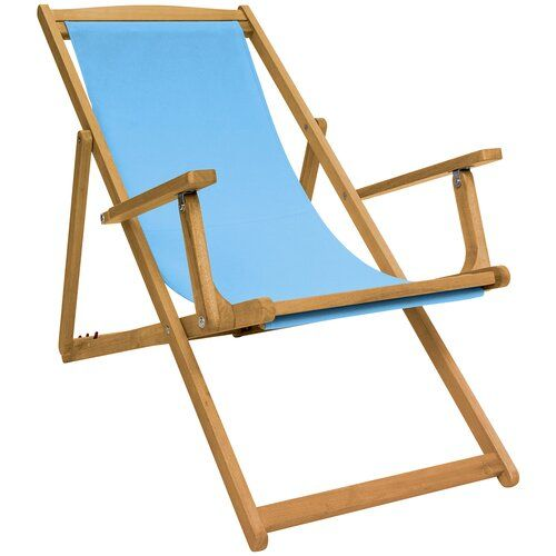 Hartz Reclining And Folding Deck Chair Sol 72 Outdoor Colour
