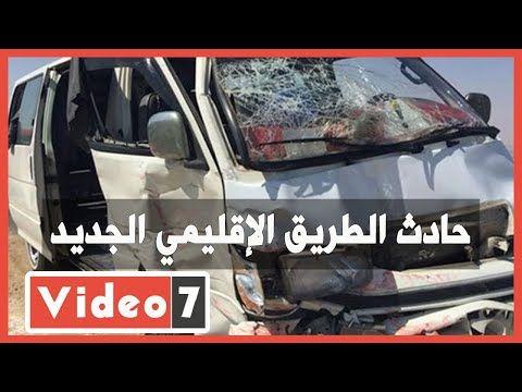 اليوم السابع دماء عمال الباجور تسيل على الطريق In 2020 Suv Car Suv Car