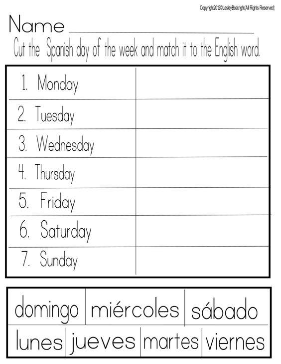 spanish days of week matching sheet