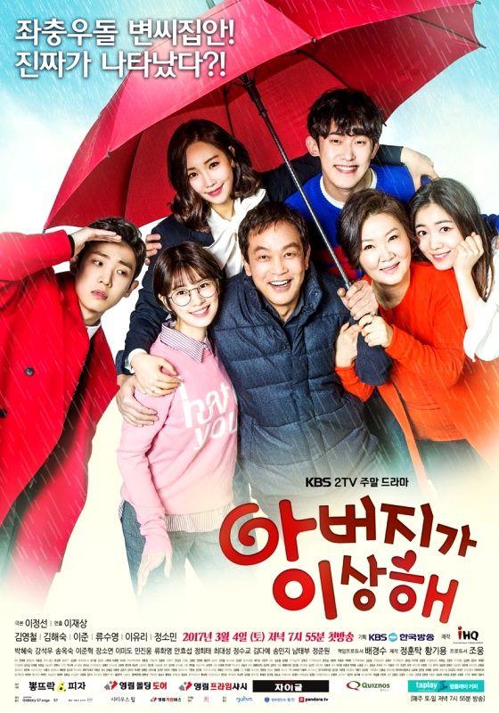 Romance Korean Dramas To Melt Your Heart In 2020 Korean Drama 2017 Korean Drama Family Drama