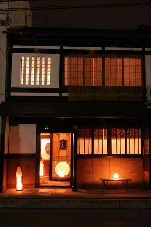 究極の癒し空間 素敵な町家リノベーションアイデア画像集 日本の