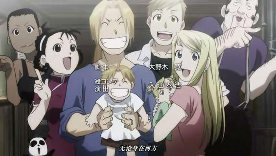 FMA:B family photo