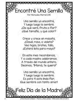 Feliz Día De La Madre Poema Y Manualidad Teacherspayteachers Com Mothers Day Poems Mother Poems Mother S Day Projects