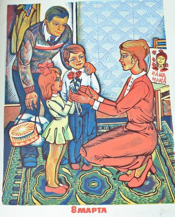 Rare Original Linocut from Russia Soviet Union era 8march ...
