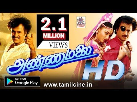 Tamil Cinema Youtube In 2020 Mp3 Song Download Mp3 Song Movies