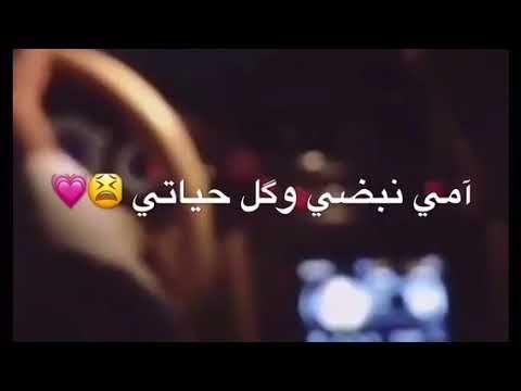 سلطان العماني امي جنه Youtube Incoming Call Incoming Call Screenshot