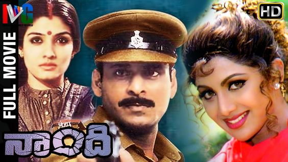Naandi Telugu movie is an Indian wrongdoing show film highlighting Shilpa Shetty, Manoj Bajpai and Raveena Tandon in the lead parts.