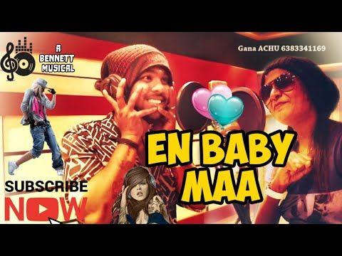 En Baby Ma Gana Achu Isaivani Achu Media Youtube Edit Music Media Album