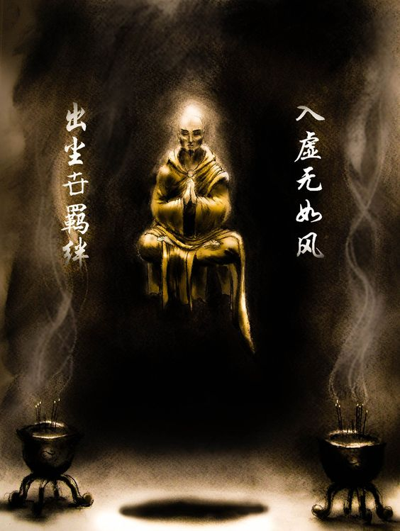 Guru Laghima by Nirnaeth-en-Ainur.deviantart.com on @DeviantArt