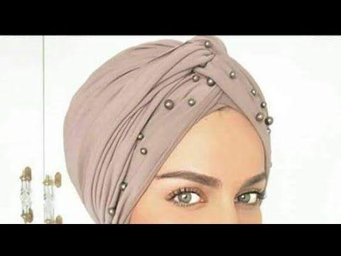 عودة الخمار التركي توربان بأسهل طريقة Turban Youtube Modern Hat Large Scarf Tying Chemo Scarves